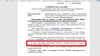 48 дней без контракта. Верхнеуральская администрация не заключила контракт на уборку снега зимой