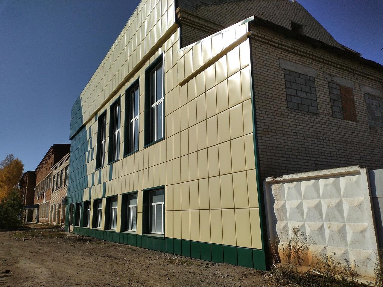 бетон верхнеуральск